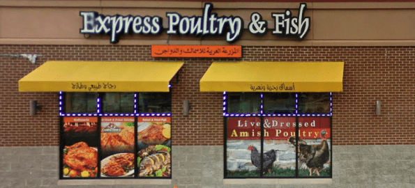 Express Poultry & Fish Donates to Stout again!